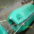 海洋疏浚浮體 內徑320水上套管道塑料浮體bt批發