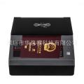 華思福電子護照閱讀器生產廠家