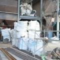 粘土耐火浇注料厂家 四季火耐火材料厂浇注料厂家