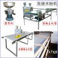 環保新型電熱自熟酸漿米線機米漿米粉機