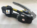 ZP22-9C手提電動打包機 塑膠捆軋打包機