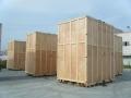 徐州订做出口包装木箱