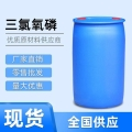 新疆磷酸三鈉優勢現貨品質改良劑軟水劑洗滌劑鍋爐防垢劑