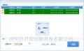 景区检票系统 景区扫码检票软件