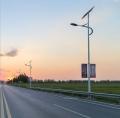 保定農村6米太陽能路燈鄉村改造常用配置