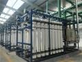 鄂州超滤装置厂家直销饮用水处理设备