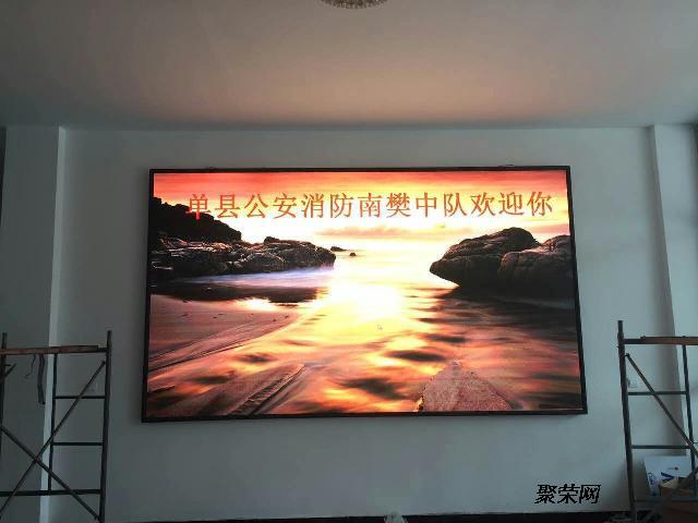 led显示屏设计制作