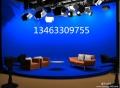 L型演播室裝修設計 校園導播直播間藍箱建設方案