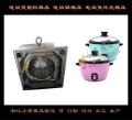 微波爐模具 電燙鍋模具 學生電鍋模具訂制