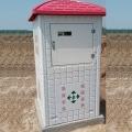 山東農用高效節水玻璃鋼井房