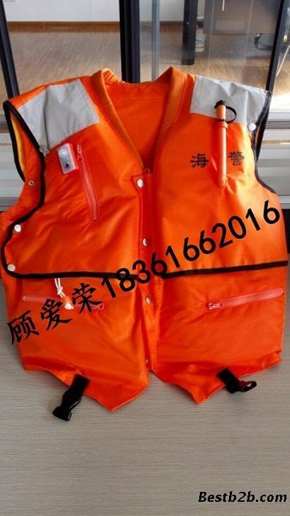中国边防抗洪防汛新式海警救生衣