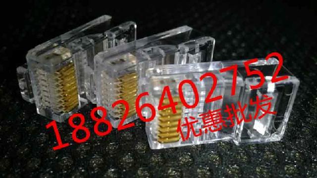 G、TCL信息面板信息面板自带有标签,方便管理。同时我公司代理了精艺术面板,精艺面板有3位面板,6位面板,10网络模块,RJ11模块,3.5模块,模块,S视频端子以及强电类插座和其他相关接线端子插头。VGA模块,3.5音频模块,6.25模块,卡隆模块,232模块,S视频端子以及强电类插座和其他相关接线端子插头。整个结构由金属盖板,底盒,备选模块等组成。盖板颜色可根据地面颜色选配,
