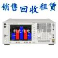 供應Agilent安捷倫E4445A頻譜分析儀