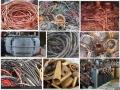 今日廢銅回收求購,紫銅回收,北京電纜回收信息行情