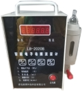 供應青島路博LB-2020B智能電子皂膜流量計