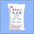 上海工廠直銷免費拿樣 油漆涂料用銳鈦型鈦白粉B101