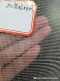 全新料的螞蚱網可制作成拱形棚直接覆蓋方便使用
