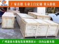 廣州荔灣區龍津專業打出口木架