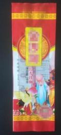东光县卓泰塑料包装挂面包装袋A挂面包装袋定制厂家