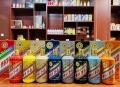 上海茅臺酒回收 上海長期收購飛天茅臺酒