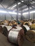 南京市電纜回收公司(加工廠)廢電纜回收廢舊電纜回收