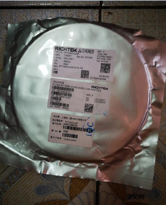 長期回收高通拆機IC芯片回收