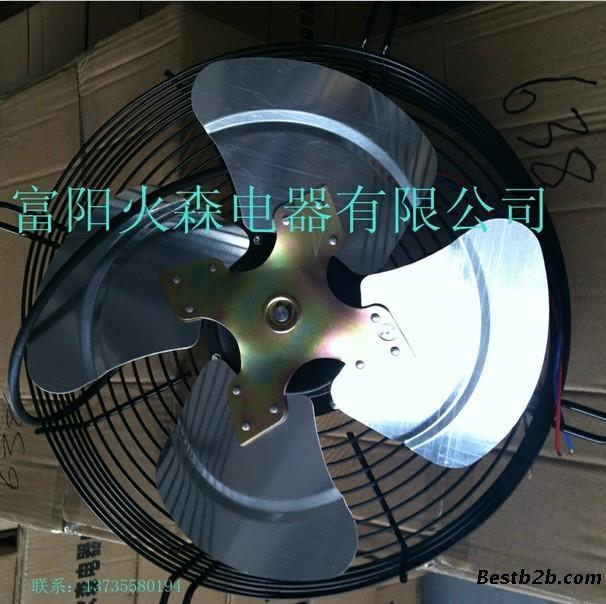 风扇磨结构图
