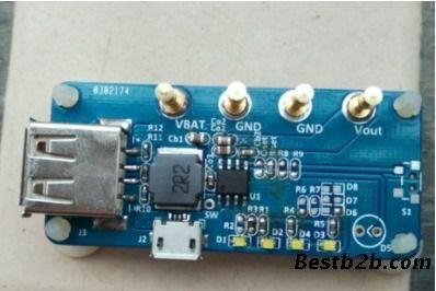 集成电路ic 电源模块