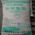 深圳東莞惠州批發碳酸氫鈉 小蘇打現貨量大優惠