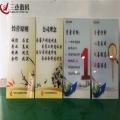 黄冈广告标牌标识UV平板打印机