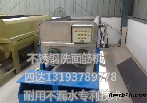 北京插卡电表接线图,北京插卡电表内置模块功能