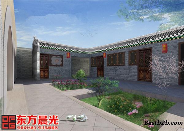 手机验证北京四合院设计传承中式建筑文化图片