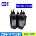 適用佳能CRG319耗材MFdn碳粉