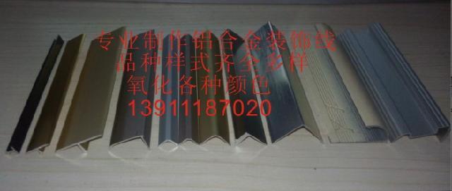 系列产品有效解决了瓷砖,石材,木地板,地毯,板材,家具等主材装修边角