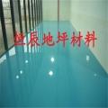 曲阜恒辰环氧耐磨材料HC-4896厂家直销