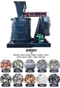 三明时产100吨移动锤式破碎机高效节能锤头厂家