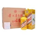 徐州求購2020年鼠年生肖茅臺酒