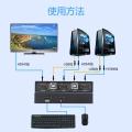 HDMI KVM 切換器2 4口共享器hdcp2.2