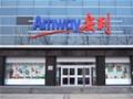 武汉市江夏区哪有安利实体店 江夏区安利雅姿在哪购买