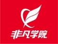 上海室內設計培訓排名、實力派辦學資質專業值得信賴