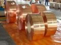 C19160高強度銅合金板卷材