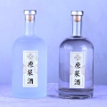 500ml伏特加空酒瓶白酒玻璃瓶