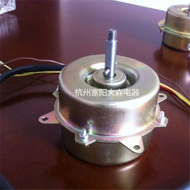 4,yy系列的风扇电机有两种,单相异步风扇马达和三相异步风扇