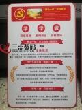 合肥广告标牌标识UV平板打印机