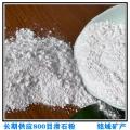 2000目滑石粉 樹脂填充滑石粉