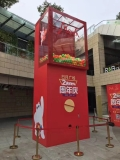 蕪湖巨型扭蛋機生產租賃出租廠家電話