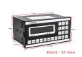 PSD900配料儀表普司頓稱重配料表頭稱重控制器