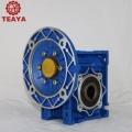 供應NMRV90系列鋁合金低噪音蝸輪渦桿減速機