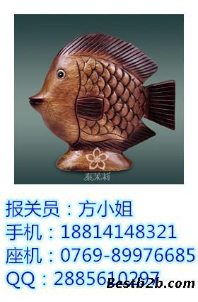 进口泰国木雕工艺品到中国上海港需要符合什么要求