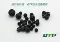 生產耐腐蝕高溫橡膠球